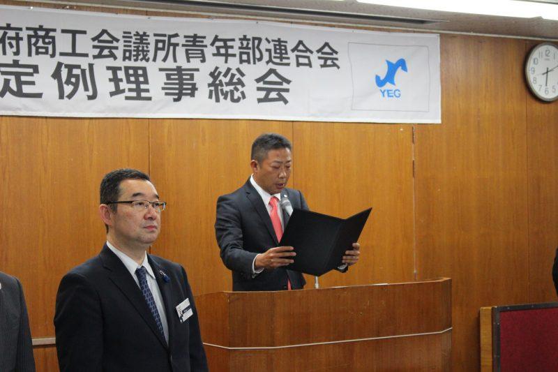 平成28年度定例理事総会
